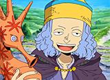 ワンピース 第221話 笛を抱いた謎の少年とロビンの推理!
