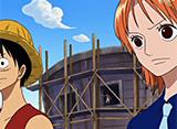 ワンピース 第233話 海賊誘拐事件と死を待つだけの海賊船