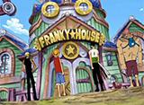 ワンピース 第234話 仲間救出! 殴りこみフランキーハウス