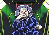 「爆走兄弟レッツ&ゴー!! MAX」 第32話〜第36話 7daysパック