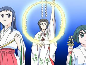 朝霧の巫女 第1話 其之一 巫女三姉妹見参 / 其之二 入学式異変