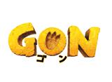 GON #37 ゴン、アイクイーンの子供になる!?