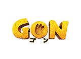 GON #49 ゴン、伝説の実をとりもどせ!/ゴン、大地に絵を描く