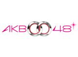 バンダイチャンネル 「AKB0048 next stage」 全13話 14daysパック