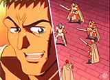 ロードス島戦記−英雄騎士伝− 第16話 聖なる都…手がかりを求めて