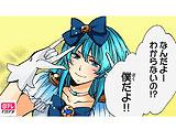 声優戦隊ボイストーム7 #4 快感!? フラッシュの嵐! 〜前編〜