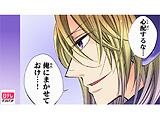 声優戦隊ボイストーム7 #7 驚愕!君の瞳にカンパイ!! 〜後編〜