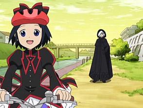 黒魔女さんが通る!! 第2話 サイクリングです 黒魔女さん