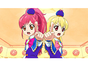 アイカツ!(2ndシーズン) 第59話 ちょこっと解決☆チョコポップ探偵
