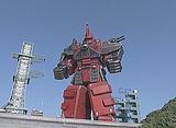 超星神グランセイザー 第29話 出動!五式支援機士!