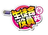 生徒会役員共* 第13話 正しい恋バナ/遠距離アタック/毛のラインナリ/桜の空
