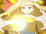 幻影ヲ駆ケル太陽 episodio I 太陽の黒点