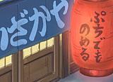 ぷちます!!-プチプチ・アイドルマスター- 第45話 あの店の行方