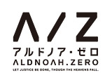 ALDNOAH.ZERO(アルドノア・ゼロ) EPISODE.08 鳥を見た日-Then and Now-