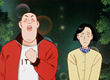 YAWARA! 第65話 富士子と恋と柔道と