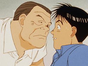 YAWARA! 第75話 恋の体重別選手権
