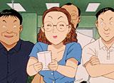YAWARA! 第115話 富士子ママの挑戦!