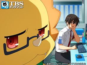 TBSオンデマンド「甘城ブリリアントパーク 第13話 PVがつまらない!」