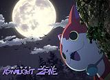 妖怪ウォッチ 第71話 きょうは妖怪ホリデー!/こわいライトゾーン 〜白い恐怖〜