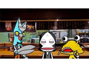 怪獣酒場 カンパーイ! #01 闇酒場