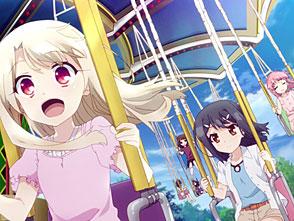 Fate/kaleid liner プリズマ☆イリヤ ツヴァイ ヘルツ! 第4話 てーまぱーく・ぱにっく!