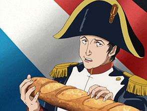 焼きたて!! ジャぱん 第26話 新人戦最終試合!! 歌って踊るフランスパン!