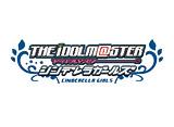 アイドルマスター シンデレラガールズ 第25話 Cinderella Girls at the Ball.