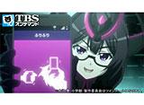 TBSオンデマンド「俺、ツインテールになります。 第7話 熱烈見参!! 暗黒眼鏡女子」