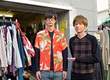 club RAINBOW〜虹色デイズ〜 第6回