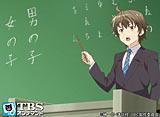 TBSオンデマンド「アウトブレイク・カンパニー 第4話 ケモノなスパイ」