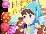 「おそ松さん」 第3話〜第7話 7daysパック