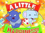 おねがいマイメロディ すっきり♪ #30 小さな幸せですっきり!?