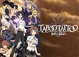 TABOO-TATTOO(タブー・タトゥー) 第7話 嵐
