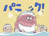 あたしンち 第17話 母が水着で・・・っ!/母の料理のワケ