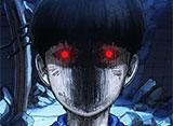 モブサイコ100 012 モブと霊幻〜巨大ツチノコ現るの巻〜