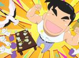 少年アシベ GO! GO! ゴマちゃん 第19話 天堂先生のお見合い