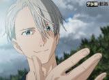 テレ朝動画「ユーリ!!! on ICE 第4滑走 自分を好きになって… 完成!!フリープログラム」