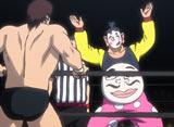 タイガーマスクW 第5話 ふくわらマスクの謎