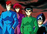 幽☆遊☆白書 第14話 迷宮城の四聖獣!霊界への挑戦