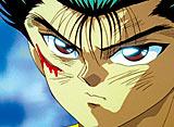 幽☆遊☆白書 第61話 宿命の対決!嵐の大将戦開始