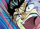 幽☆遊☆白書 第63話 幽助!限界への悲しい試練