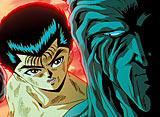 幽☆遊☆白書 第64話 死闘決着!最後のフルパワー