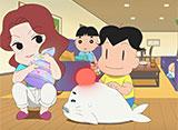 少年アシベ GO! GO! ゴマちゃん 第22話 ゆうまくんちのヒミツ