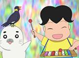 少年アシベ GO! GO! ゴマちゃん 第26話 年忘れ!ゴマちゃん歌合戦!