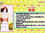 アニメちゃんに会える国 第10話
