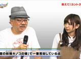 アニメちゃんに会える国 第11話