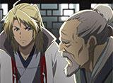 霊剣山 叡智への資格 第1話 帰郷