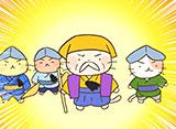 ねこねこ日本史 第20話 いぬいぬ将軍、徳川綱吉!