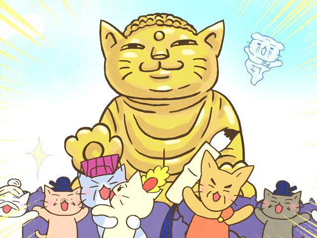 ねこねこ日本史 第30話 輝け、大仏開眼!