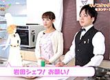 アニメちゃんに会える国 第19話